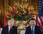 川普(特朗普)總統4月6日(週四)說, 在他跟中國國家主席習近平於海湖莊園的會晤當中,他將聚焦於貿易和朝鮮,並且他對朝鮮問題的討論感到樂觀。 (JIM WATSON/AFP/Getty Images)