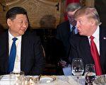 习近平与美国总统川普(特朗普)会晤刚结束,中美双方在针对朝核问题上立即有军事和外交动作;在海外追逃问题上有默契呼应动作;习当局迅速掀起金融反腐风暴。川习会后,二人分别锁定朝鲜金正恩政权与江泽民利益集团,双方默契联手行动的迹象明显。(JIM WATSON/AFP/Getty Images)