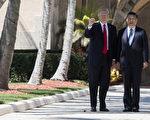 為期兩天的美中首腦會議,7日劃下句點,雙方宣布展開「百日計劃」,改善緊張的貿易關係和加強合作。(JIM WATSON/AFP/Getty Images)