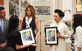 週五(4月7日)上午,美國總統川普和中國國家主席習近平的會晤繼續進行,與此同時,美中第一夫人梅拉尼婭和彭麗媛一起參觀了佛州西棕櫚灘一所藝術學校。     (Photo credit should read MICHELE EVE SANDBERG/AFP/Getty Images)