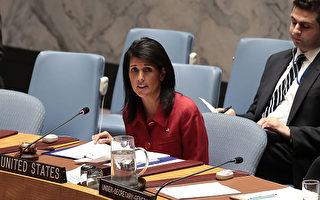 美駐聯合國大使大使海利(Nikki Haley)表示美將對敘利亞進一步採取軍事行動,縱容敘利亞獨裁者阿薩德使用生化武器、而不承擔後果的日子已經過去。 (Drew Angerer/Getty Images)