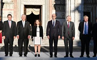 七大工業國(G7)外長週一(10日)聚集在意大利盧卡市(Lucca),舉行為期兩天的年度會議。(Photo credit should read VINCENZO PINTO/AFP/Getty Images)