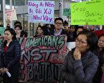 被美国联合航空公司粗暴拖下飞机的受害者陶大伟医师及其家人,于2017年4月11日聘请美国知名的伤害官司大律师戴米特里欧向联航索赔。本图为美国亚裔民众于11日在伊利诺伊州芝加哥的奥黑尔机场抗议联航暴行并声援受害人。(JOSHUA LOTT/AFP/Getty Images)