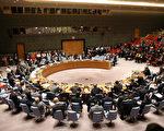 美國在安理會提議一份譴責朝鮮導彈試驗的聲明,中國支持這項措施,但是俄羅斯反對。(Spencer Platt/Getty Images)