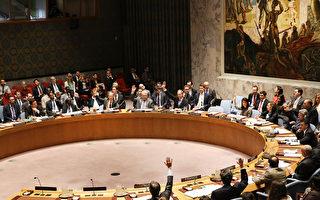 週三(4月12日),俄羅斯再次在聯合國安理會投否決票,反對聯合國有關譴責敘利亞化武襲擊、推動敘利亞政府與調查人員合作的決議案。中國罕見投棄權票。(Photo by Spencer Platt/Getty Images)