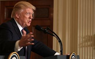 现在,川普(特朗普)政府在辩论,是否要改变有关恐怖主义受害者移民美国的规定。 (Chip Somodevilla/Getty Images)