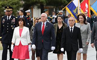 美國副總統彭斯在北京時間今(16日)下午抵達韓國。他下機後首先前往韓國國立首爾顯忠院,為這些在韓戰殉職的軍人獻上花圈憑弔。(Chung Sung-Jun/Getty Images)