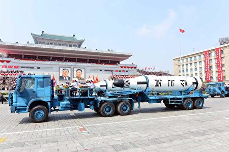 北极星潜射导弹。(STR/AFP/Getty Images)