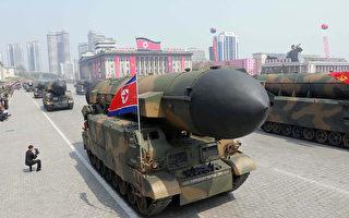 韓國軍方告訴韓聯社,朝鮮試驗發射一枚彈道導彈。圖為朝鮮今年4月閱兵式展示的導彈。( STR/AFP/Getty Images)