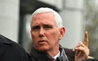 日前外媒報導,朝鮮16日發射導彈失敗,或許是美國對平壤發動網攻之故。美國副總統彭斯(Mike Pence)週三(4月19日)被CNN問及此事時,沒有正面回答,僅表示「沒有評論」。(JUNG YEON-JE/AFP/Getty Images)