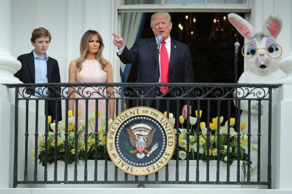 川普(特朗普)总统在第一夫人、儿子巴伦和复活节兔子的陪伴下,走到杜鲁门阳台上,向身着五彩缤纷服饰的人群发表演讲。 (Chip Somodevilla/Getty Images)