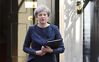 英首相突宣布提前大选 脱欧前景将生变?