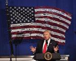 川普總統在其執政百日之際,將簽署一項行政令,指示商務部及美國貿易代表全面審查現行貿易協定,並找出這些協定所引發的問題。(Photo by Scott Olson/Getty Images)