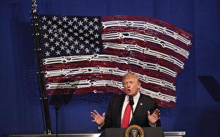 川普总统在其执政百日之际,将签署一项行政令,指示商务部及美国贸易代表全面审查现行贸易协定,并找出这些协定所引发的问题。(Photo by Scott Olson/Getty Images)