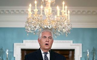 國務卿蒂勒森4月27日說,川普政府願意就終止朝鮮的核武計劃跟朝鮮直接談判。這個明顯的政策轉變旨在解決川普政府所說的日益增大的威脅。(Mark Wilson/Getty Images)