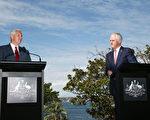 美國副總統彭斯(左)週六(22日)在與澳洲總理特恩布爾(右)舉行的聯合新聞會上表示,美國將履行奧巴馬政府與澳洲簽訂的難民安置協議,但美國要對所接收難民進行嚴格審查。  (Photo by Brendon Thorne/Getty Images)
