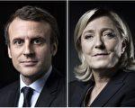 法国大选第一轮,政坛新人和边缘党派领袖战胜了两大传统政党,将在5月7日争夺总统宝座。 ( JOEL SAGET,ERIC FEFERBERG/AFP/Getty Images)