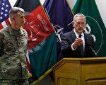 美国防部长马蒂斯周一突访阿富汗,与阿富汗领导和美驻阿富汗军官会面,评估美国在阿富汗长达15年的战争。 (Photo by Jonathan Ernst - Pool/Getty Images)