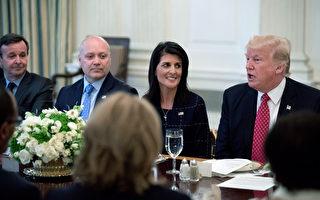 美國總統川普(特朗普)24日在白宮會見主要國家駐聯合國安理會代表,在其右側者為美駐聯合國大使哈利。(Chip Somodevilla/Getty Images)