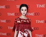 4月25日,范冰冰出席《時代》(TIME)週刊2017全球最具影響力百人晚宴。(Dimitrios Kambouris/Getty Images for TIME)
