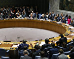 联合国安理会周五(4月28日)召开朝鲜核问题部长级会议,本次会议没有通过新决议,仅是由各国讨论对朝鲜导弹和核试验的看法及应对措施。(Eduardo Munoz Alvarez/Getty Images)