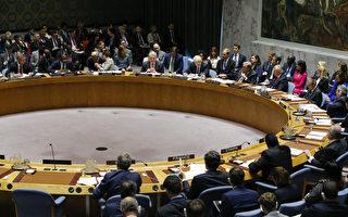 聯合國安理會週五(4月28日)召開朝鮮核問題部長級會議,本次會議沒有通過新決議,僅是由各國討論對朝鮮導彈和核試驗的看法及應對措施。(Eduardo Munoz Alvarez/Getty Images)