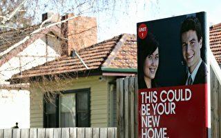 墨尔本房地产市场近几年十分火爆。(Quinn Rooney/Getty Images)
