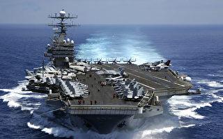 彭斯說,「卡爾文森號」 航空母艦戰鬥群本月底前將抵達日本海。(U.S. Navy via Getty Images)