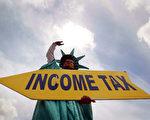 根据一份研究,美国1,110万非法移民,大约有800万人有工作,其中近五成主动向联邦政府报税及缴税。(Joe Raedle/Getty Images)