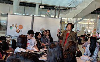 4月8日,閩錫慶律師為留學生指點迷津,如何才能順利拿到美國綠卡。(唐明鏡/大紀元)