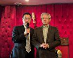 恒英投资有限公司董事长王宏海(左)与移民律师丘岩(右)。(唐明镜/大纪元)
