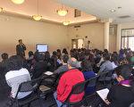 硅谷升学辅导机构SK教育咨询,于3月18日成功举办了湾区大学入学教育研讨会。(硅谷升学辅导机构SK教育咨询提供)