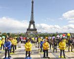 圖為法國法輪大法弟子在巴黎鐵塔前舉行活動的場面。(大紀元)