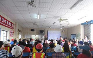 员林南东社区一群乐龄环保志工,聆听林贵中医师传授健康养生之道。(张庭卉/大纪元)