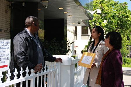 洛杉矶法轮功学员于中领馆前递交文件,呼吁释放叶锦越。(徐绣惠/大纪元)