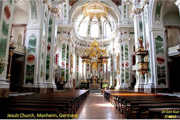 德国曼汗耶稣会教堂。(行云提供)
