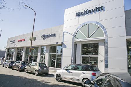 位于伯克利的McKevitt CDJR车行的网络消费者评级很高。(大纪元)