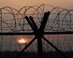 2015年1月6日,韓國計量行政部門在朝鮮主要核試地點豊溪裡(Punggye-ri)附近,偵測到一次「人造地震」後,朝鮮確認,它已進行一次氫彈試驗。圖為朝韓非軍事區(DMZ)附近一個軍事檢查站的鐵絲網。(Chung Sung-Jun/Getty Images)