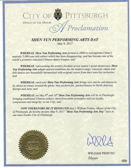 Pittsburgh Mayor proclamation (1)