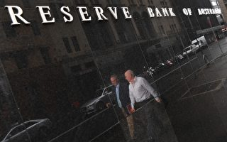 澳洲儲備銀行4月份維持1.5%的基準利率不變