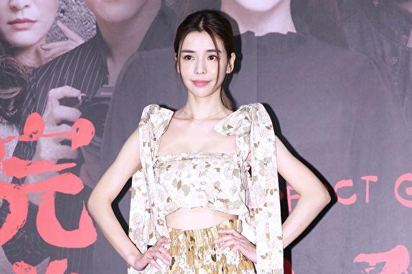 电影《最完美的女孩》记者会于2017年4月19日在台北举行。图为李毓芬。(黄宗茂/大纪元)