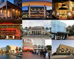神韵艺术团自2016年12月26日至2017年4月27日在德州10个城市共演出44场,其中41场爆满。图为前9个城市的剧院。 (大纪元合成图)