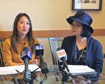 4月26日,旧金山市议员汤凯蒂(左)和联合学区委员江美利宣布了这项暑期强化几何课程计划。(林骁然/大纪元)