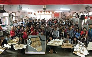 中華大學學生投入鄰近茄苳社區活動中心的規劃,並舉辦成果展。(宇翰泉規劃設計公司提供)
