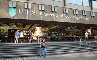 悉尼科技大学(UTS)成为澳洲首个进入世界年轻学府排名前20名的大学。 (Brendon Thorne/Getty Images)