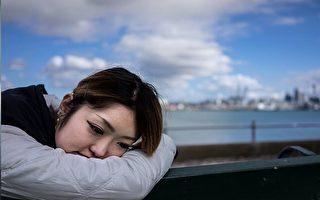华人资料及咨询中心 情绪健康辅导计划圆满完成