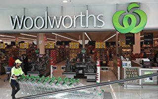 自动化取代人工  澳洲Woolworths拟裁员700