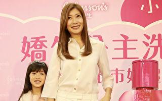 黃嘉千與女兒「夏天」日前參加某洗髮露新品上市舉辦的「魔髮小公主愛心捐贈」活動。(公關提供)