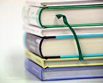 维州课程及审核局将删除高考用书的不良内容。(Pixabay)