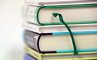 維州課程及審核局將刪除高考用書的不良內容。(Pixabay)